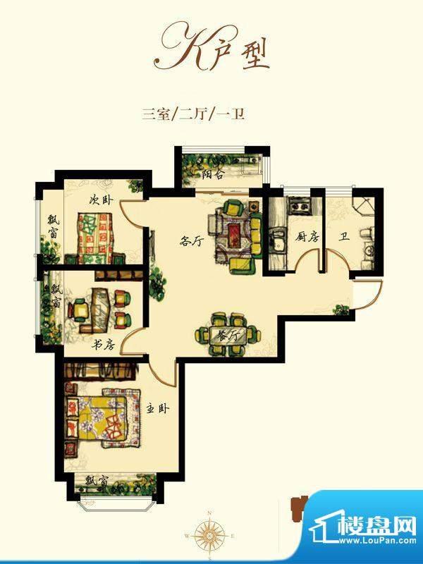同祥城户型图26#-K户型 3室2厅