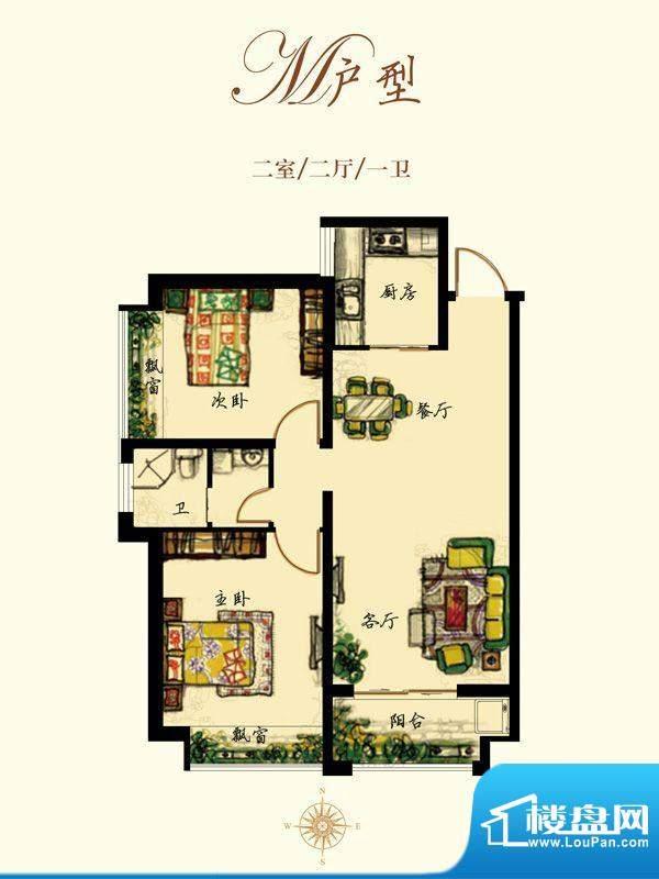 同祥城户型图26#-M户型 2室2厅