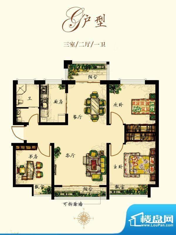 同祥城户型图27#-G户型 3室2厅