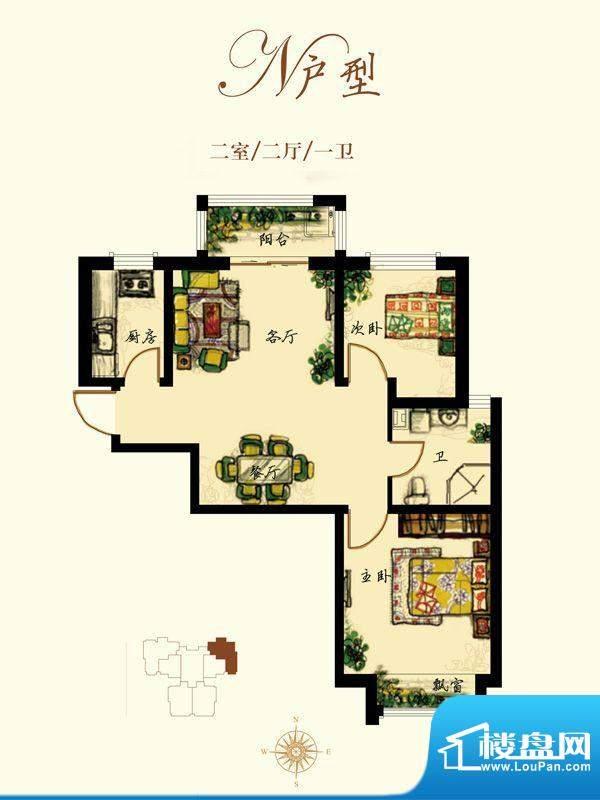 同祥城户型图26#-N户型 2室2厅