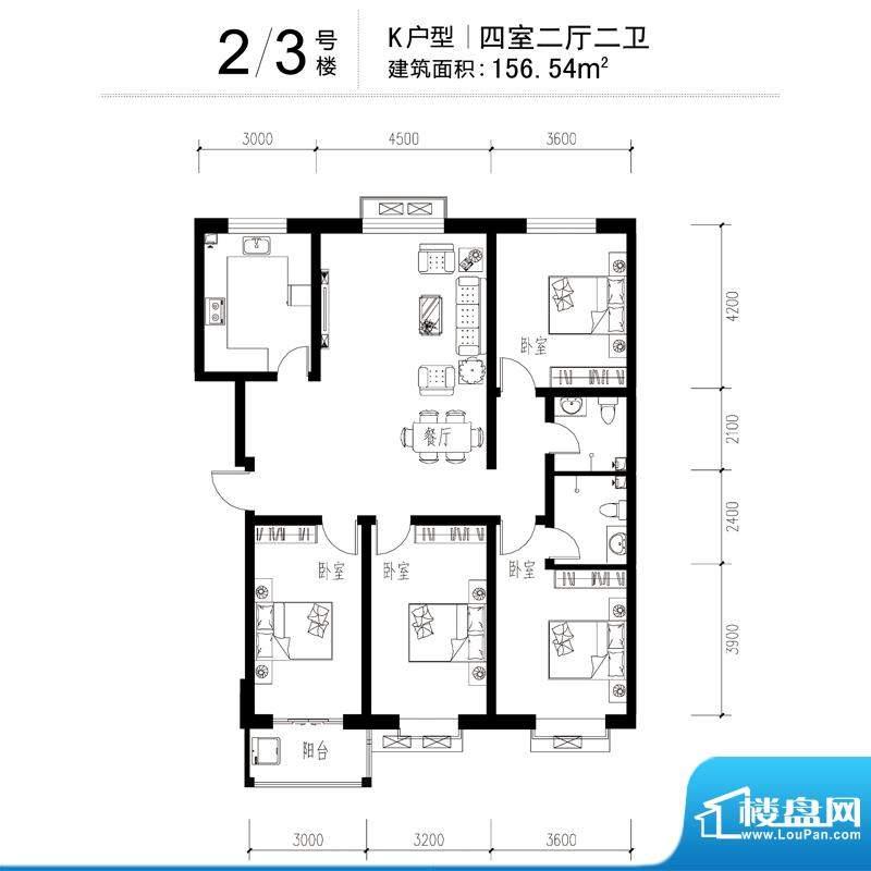 花溪里户型图2/号楼K户型 4室2面积:156.54平米