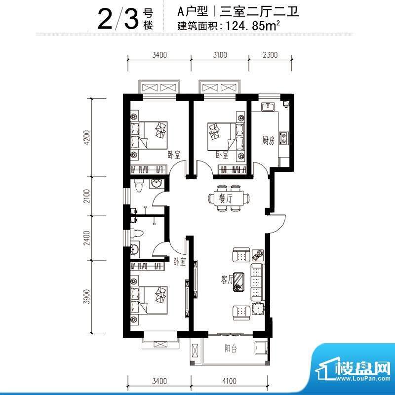 花溪里户型图2/3号楼A户型 3室面积:124.85平米