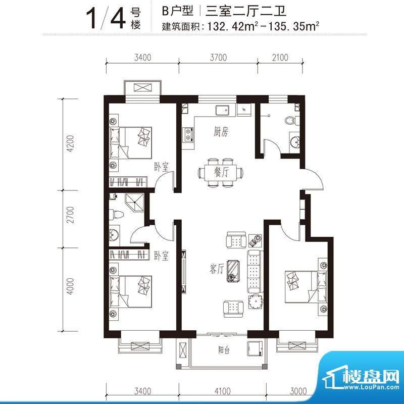 花溪里户型图1/4号楼B户型 3室面积:135.35平米