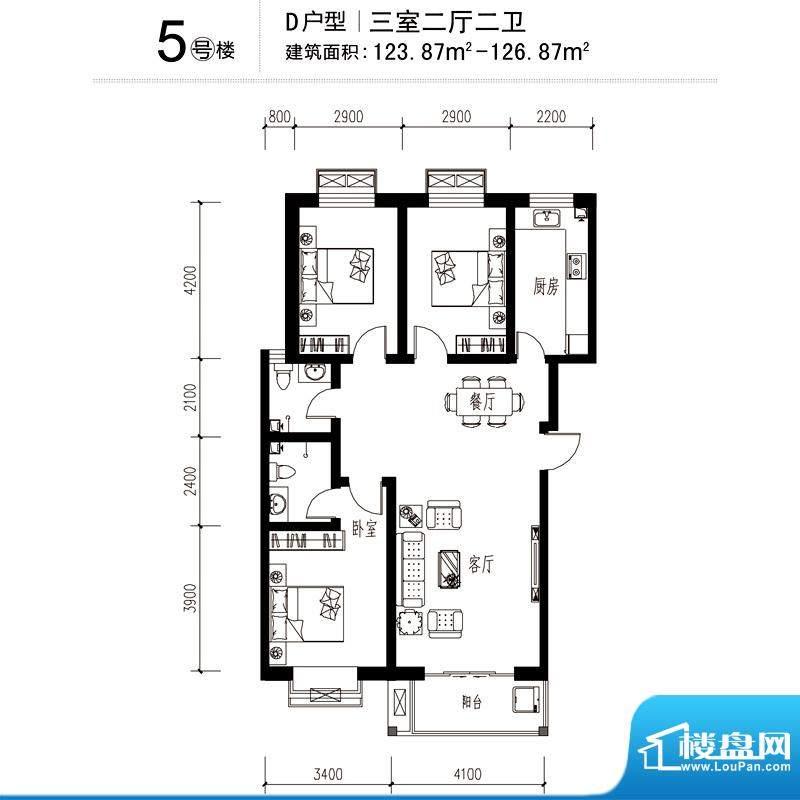 花溪里户型图5号楼D户型 3室2厅面积:123.87平米