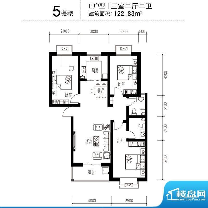 花溪里户型图5号楼E户型 3室2厅面积:122.83平米