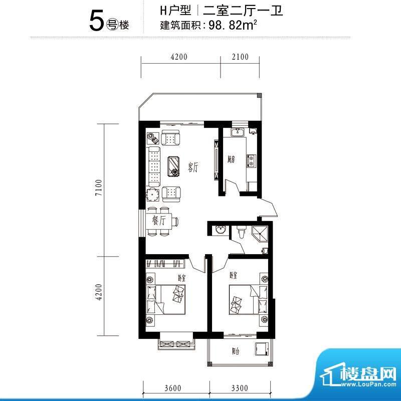 花溪里户型图5号楼H户型 2室2厅面积:98.82平米