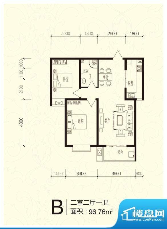 芝兰明仕二期户型图户型-B 2室面积:96.76平米