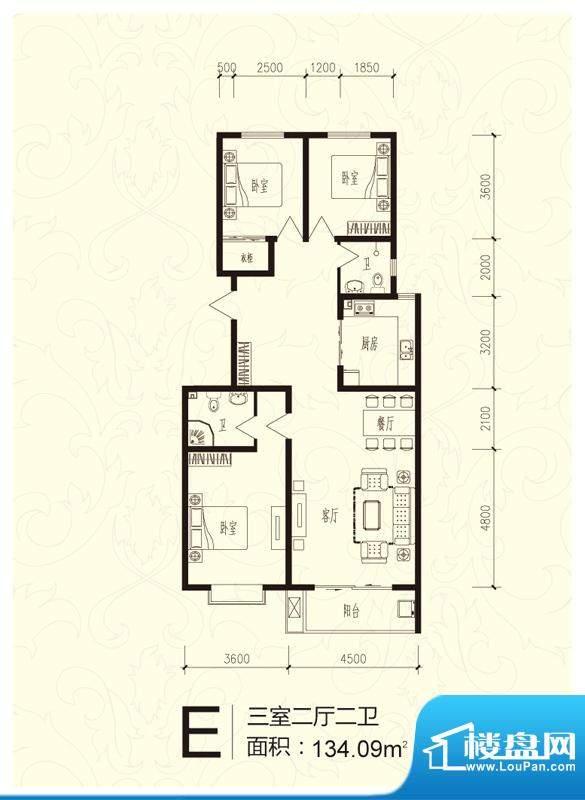 芝兰明仕二期户型图户型-E(已面积:134.09平米