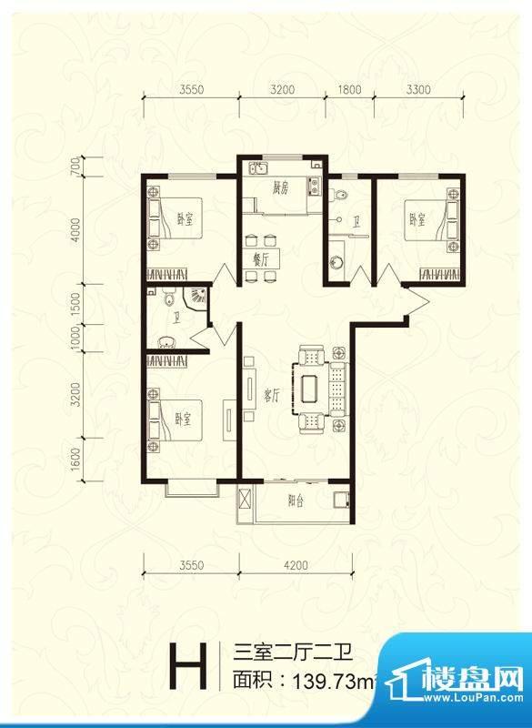 芝兰明仕二期户型图户型-H(售面积:139.73平米