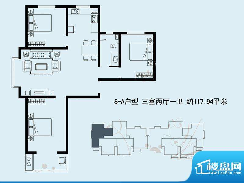 北部时光户型图8-A户型图 3室2面积:117.94平米
