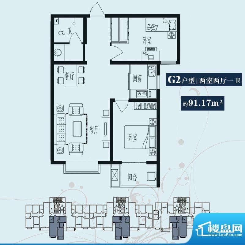 北部时光户型图7号楼 G2户型 2面积:91.17平米