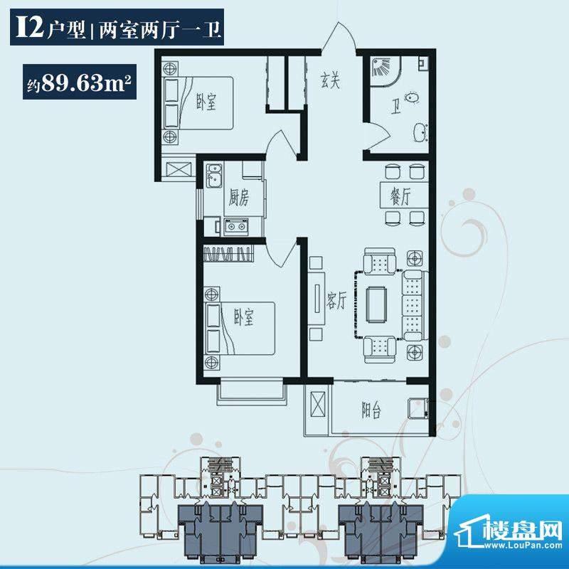 北部时光户型图9号楼 I2户型 2面积:89.63平米