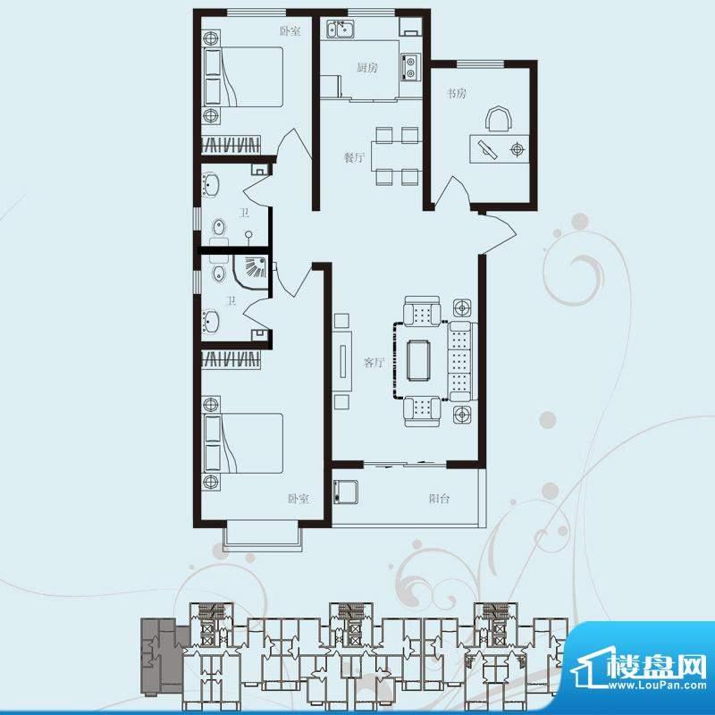 北部时光户型图D1 三室两厅两卫面积:126.42平米