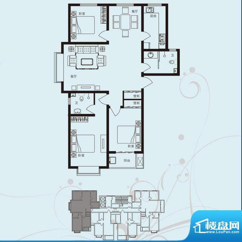 北部时光户型图B1 三室两厅两卫面积:135.45平米