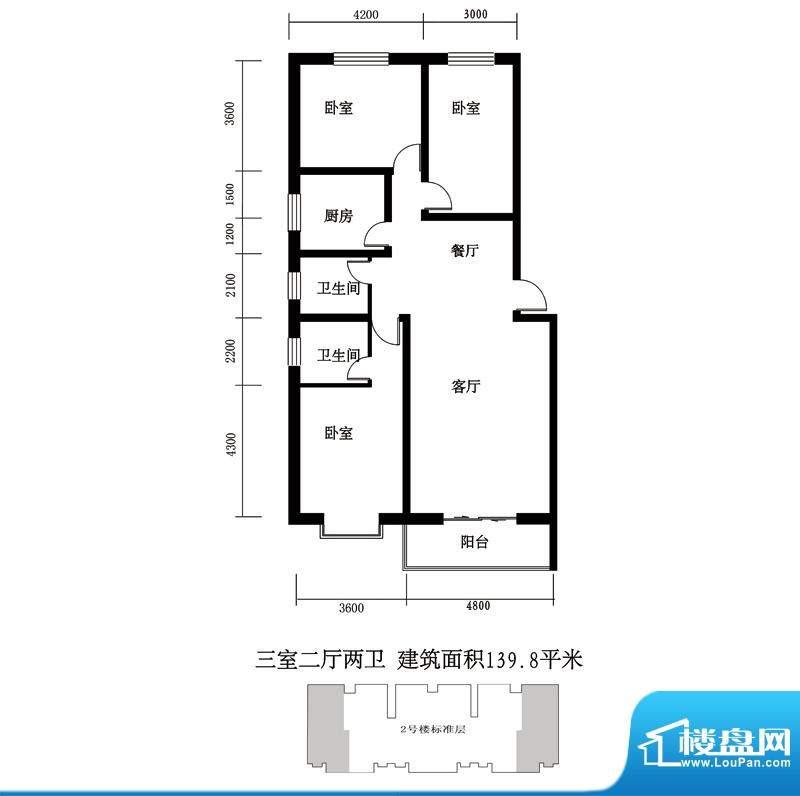 翰林雅筑户型图2号楼标准层 3室面积:139.80平米