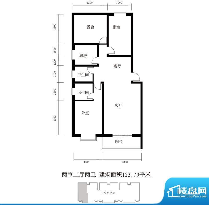 翰林雅筑户型图2号跃层 2室2厅面积:123.79平米