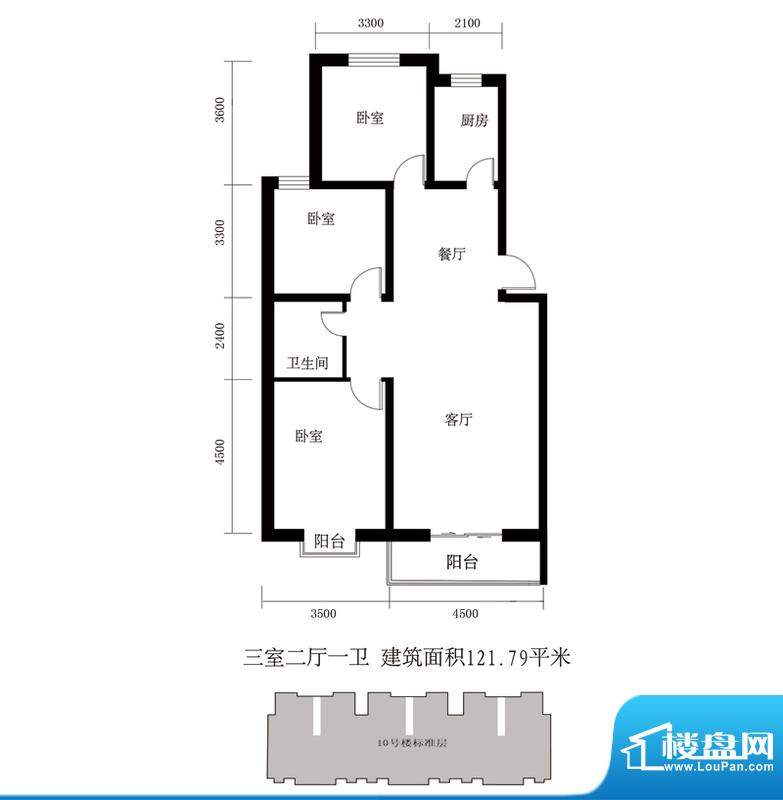 翰林雅筑户型图10号楼标准层 3面积:121.79平米