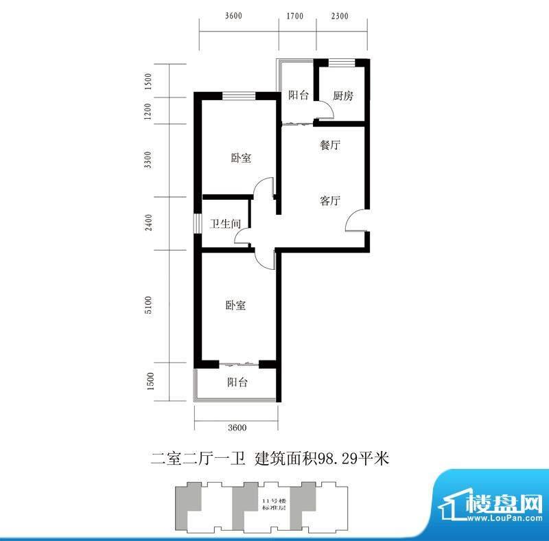 翰林雅筑户型图11号楼标准层 2面积:98.29平米