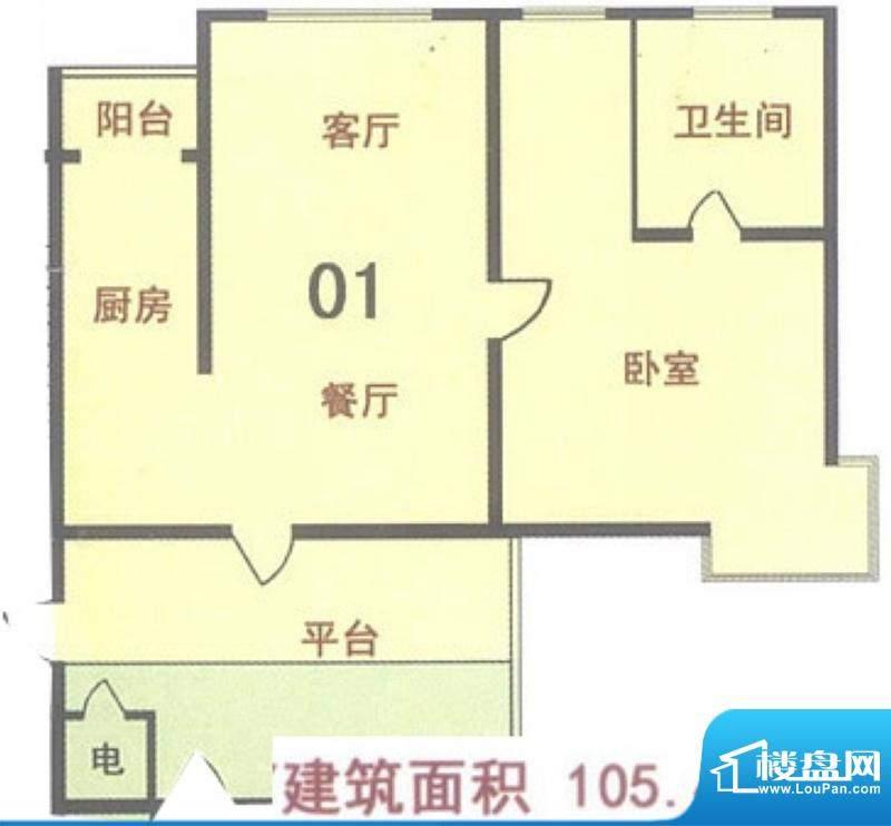 新天地自然康城三期户型图六单面积:105.41平米