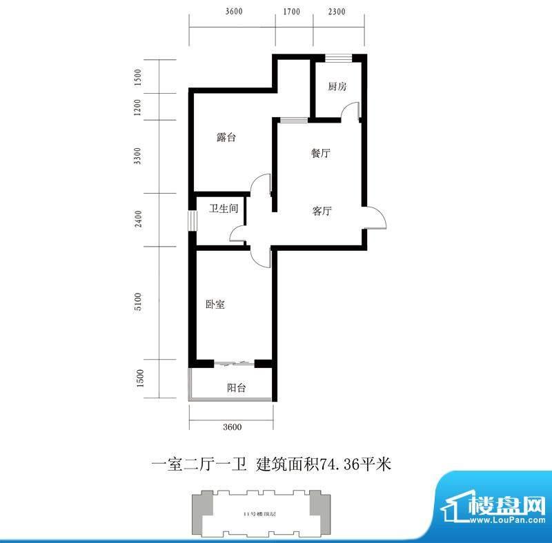 翰林雅筑户型图11号楼顶层 1室面积:74.36平米