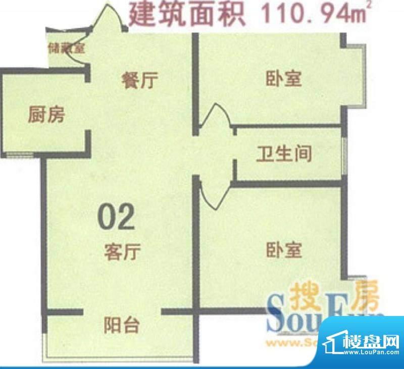 新天地自然康城三期户型图六单面积:110.94平米