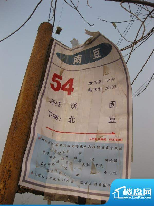 南豆新村交通图