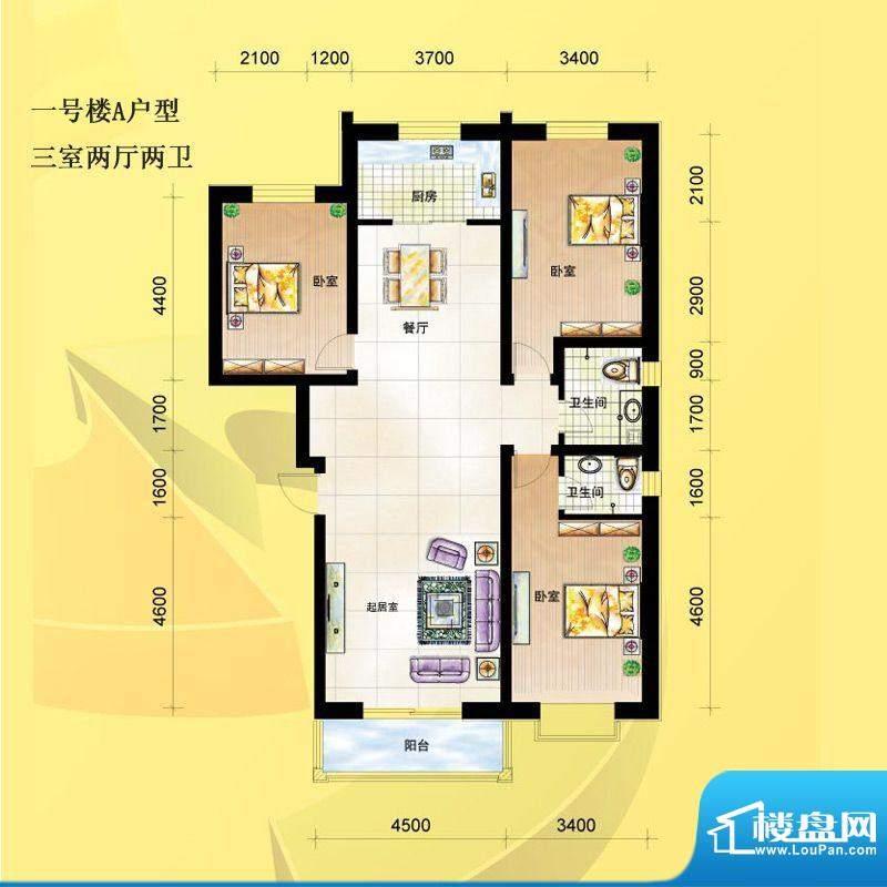 尚达家园户型图一号楼A户型 3室面积:110.00平米