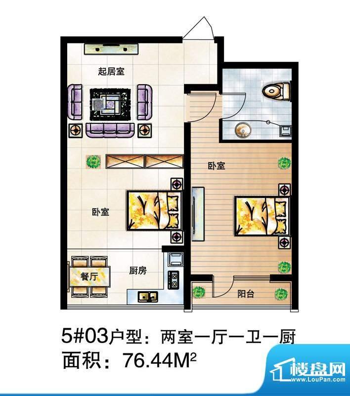 尚达家园户型图5#03户型 2室1厅面积:76.44平米