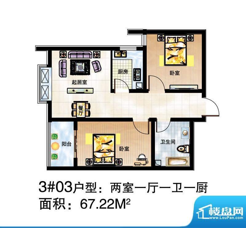 尚达家园户型图3#03户型 2室1厅面积:67.22平米