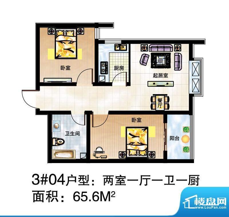 尚达家园户型图3#04户型 2室1厅面积:65.60平米