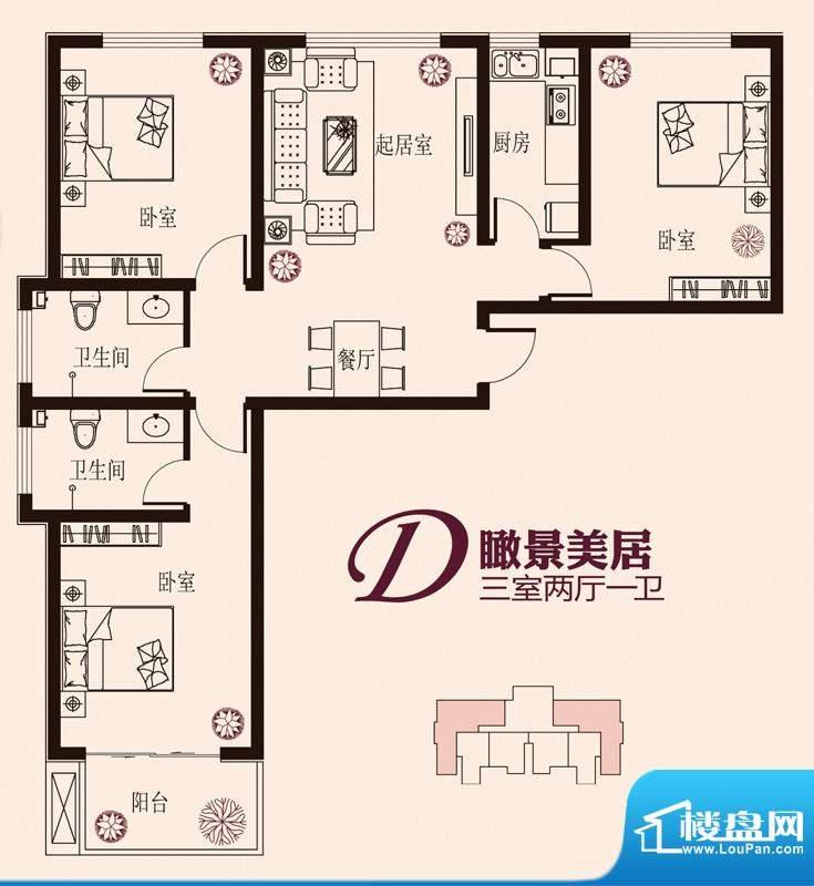 石门福地户型图D户型 3室2厅2卫面积:120.93平米