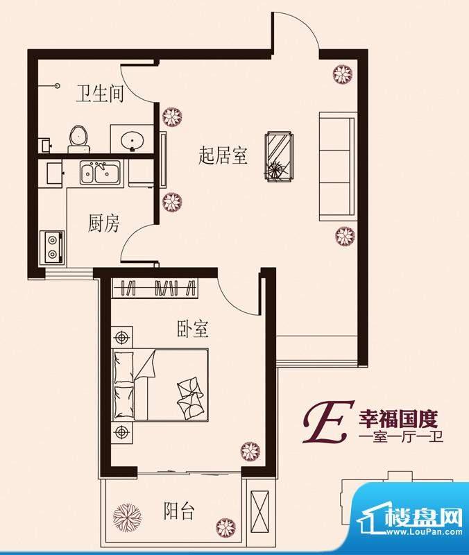 石门福地户型图E户型 1室1厅1卫