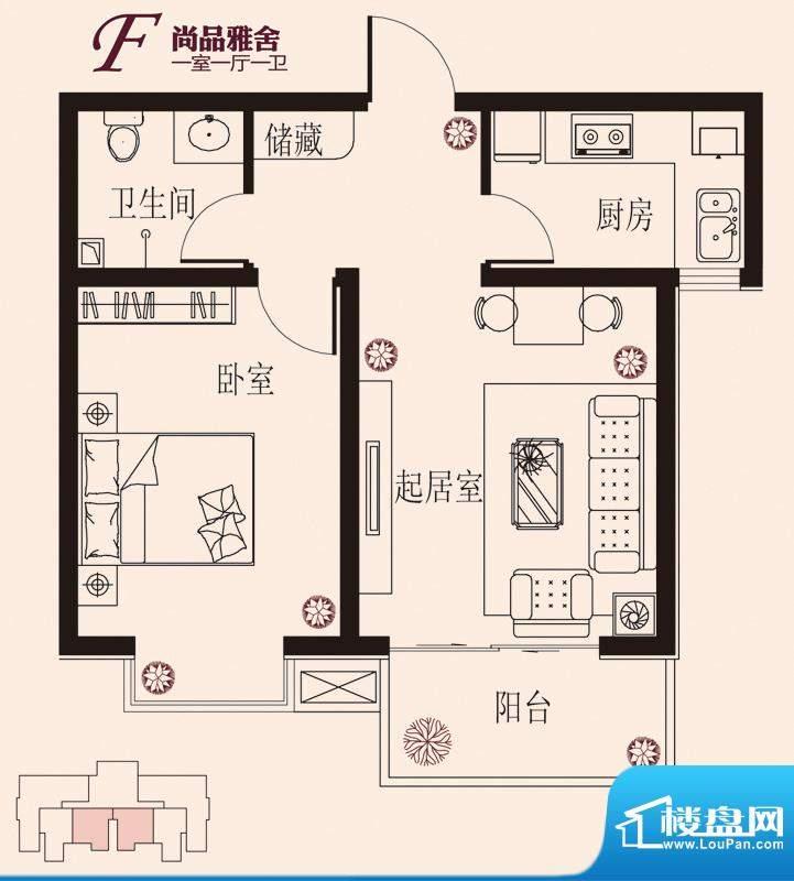 石门福地户型图F户型 1室1厅1卫