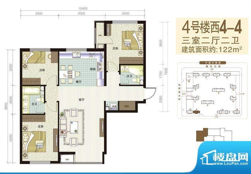西美五洲天地户型图4号楼西4-4面积:122.00平米
