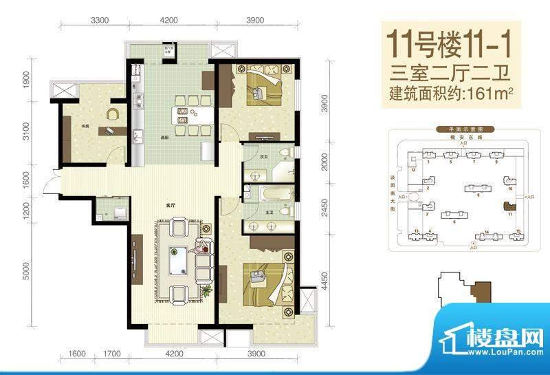 西美五洲天地户型图11号楼11-1面积:161.00平米