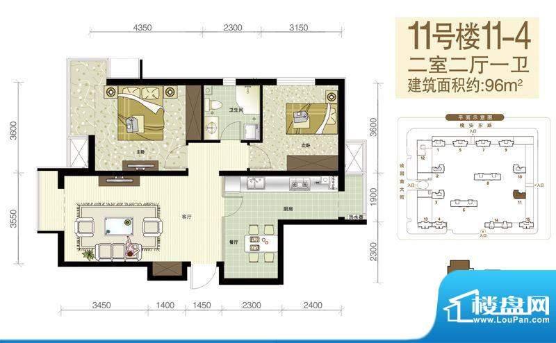 西美五洲天地户型图11号楼11-4面积:96.00平米