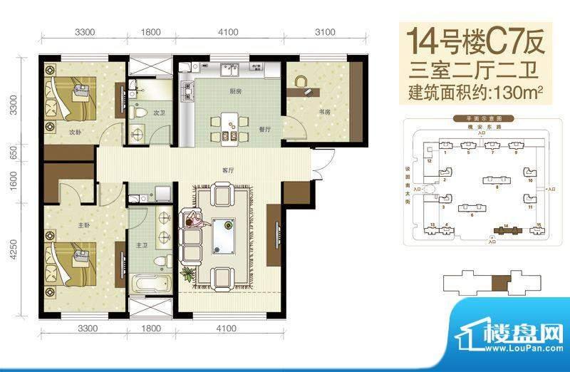 西美五洲天地户型图14号楼C7反面积:130.00平米
