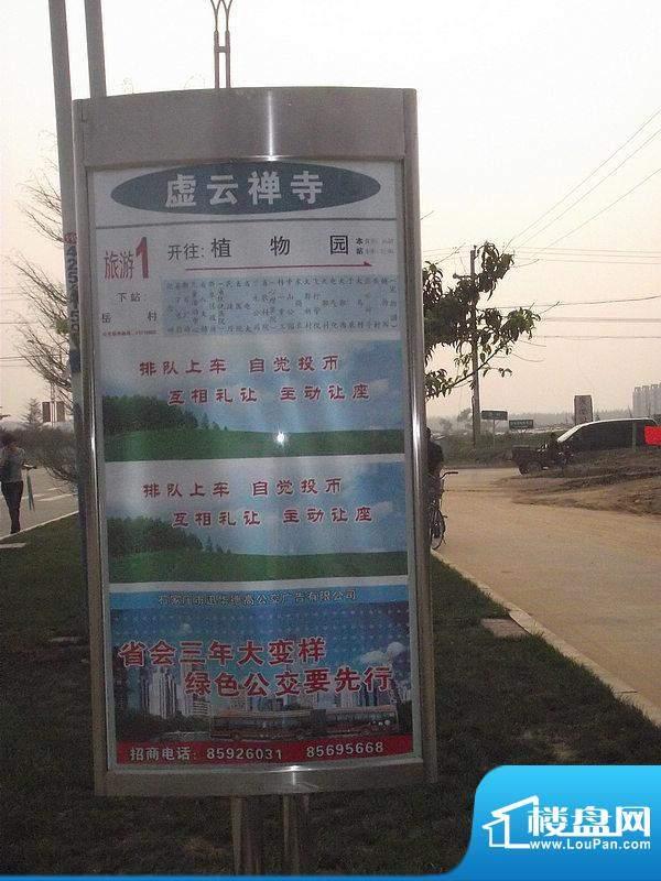 岳泰明珠交通图站牌
