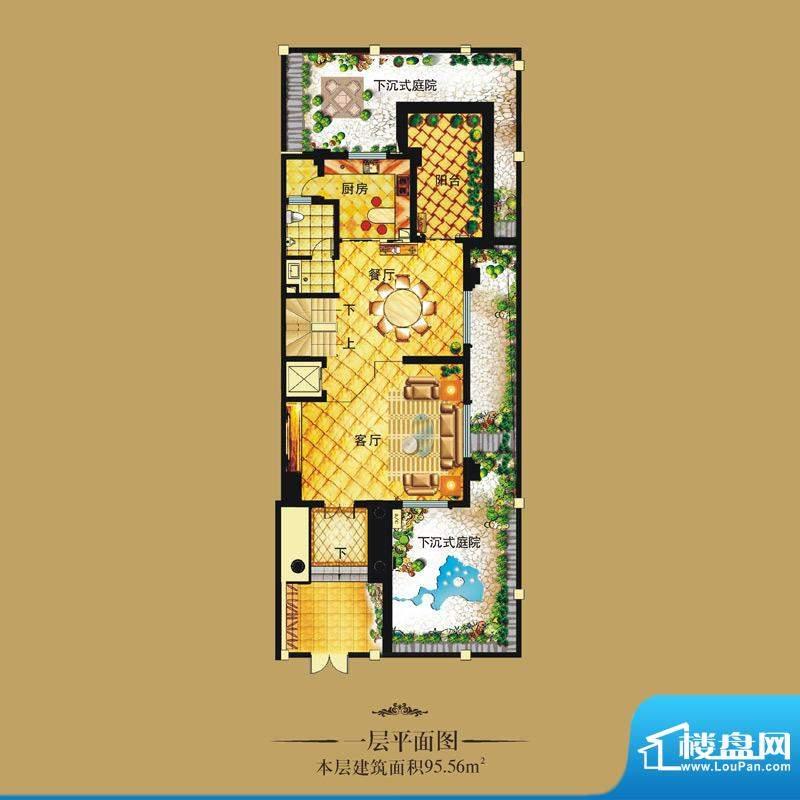 天山龙湖世界户型图联排别墅 一面积:95.56平米