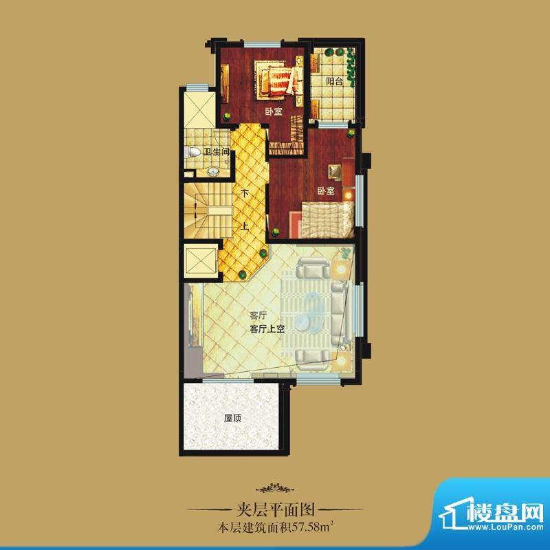 天山龙湖世界户型图联排别墅 夹面积:57.58平米