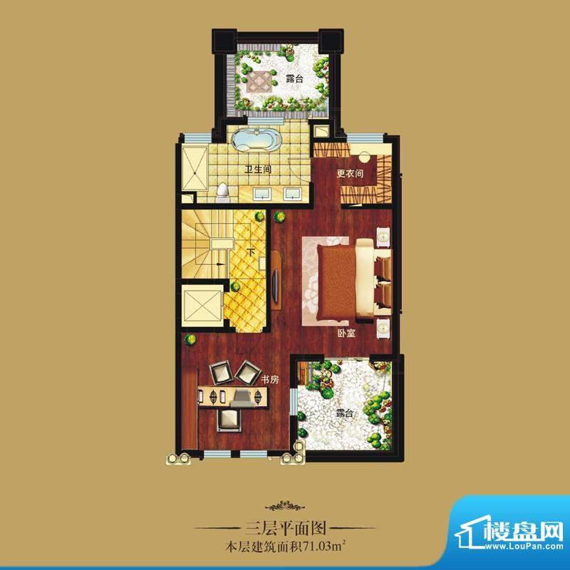 天山龙湖世界户型图联排别墅 三面积:71.03平米