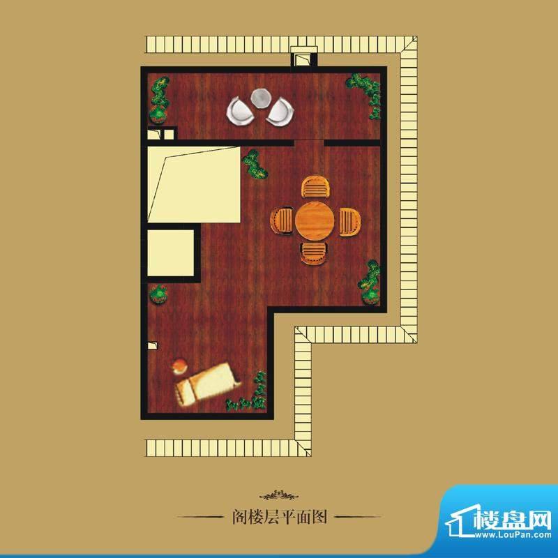 天山龙湖世界户型图联排别墅 阁面积:38.00平米
