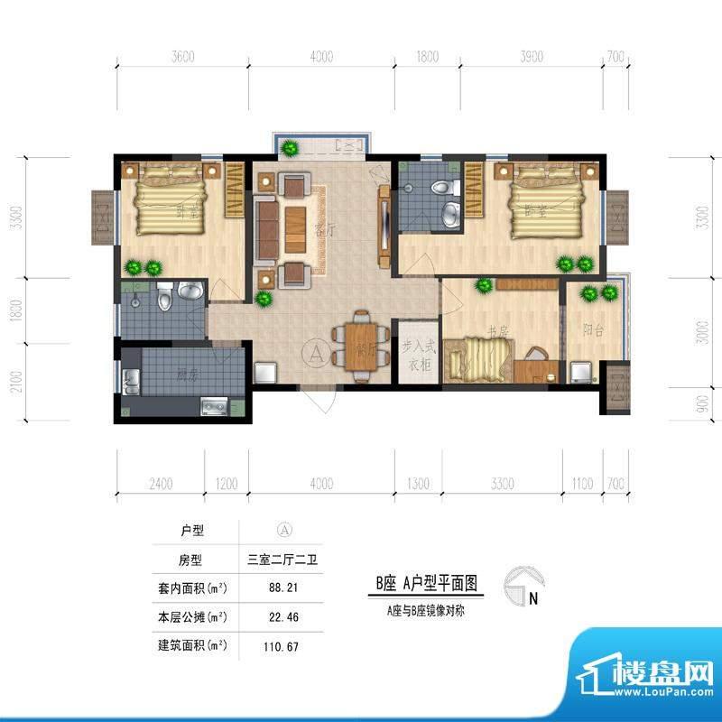 熙园户型图B座A户型 3室2厅2卫面积:110.67平米