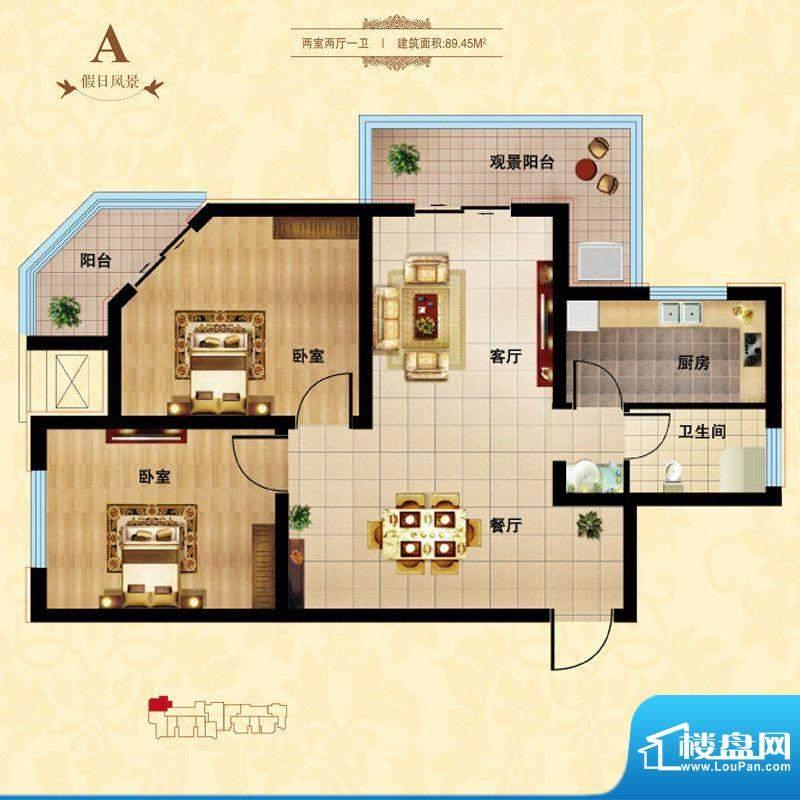 西引利户型图A户型 2室2厅1卫1面积:89.45平米