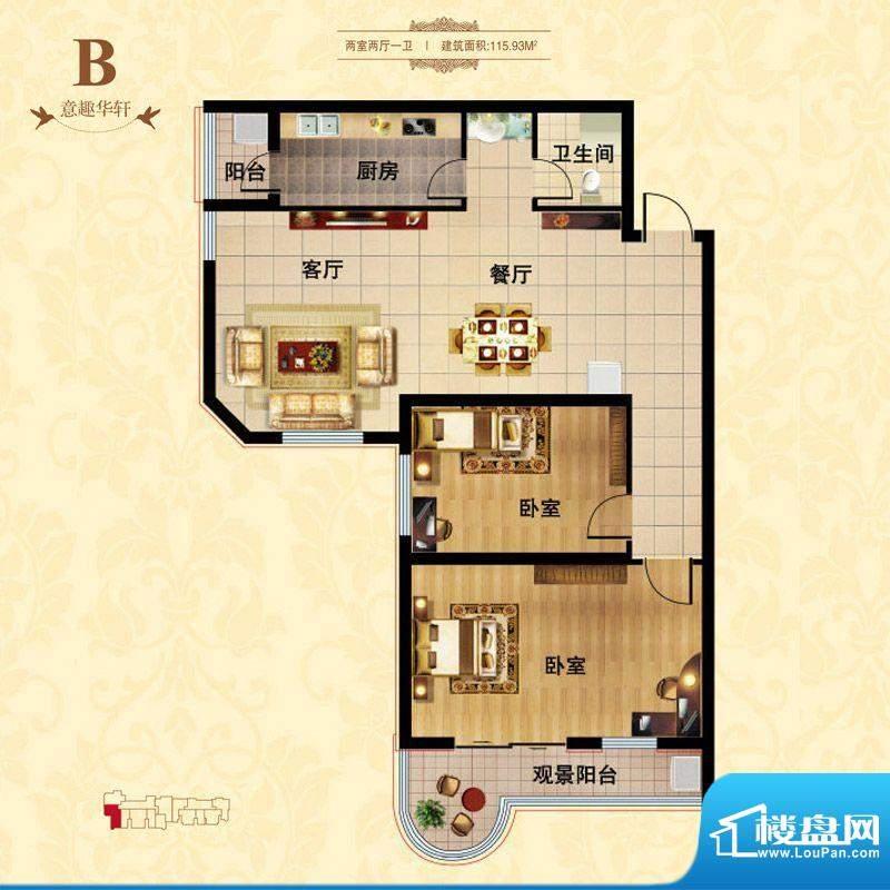 西引利户型图B户型 2室2厅1卫1面积:115.93平米