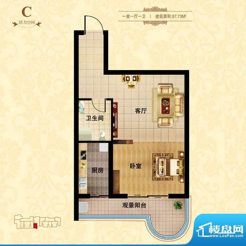 西引利户型图C户型(售完) 1室面积:57.73平米