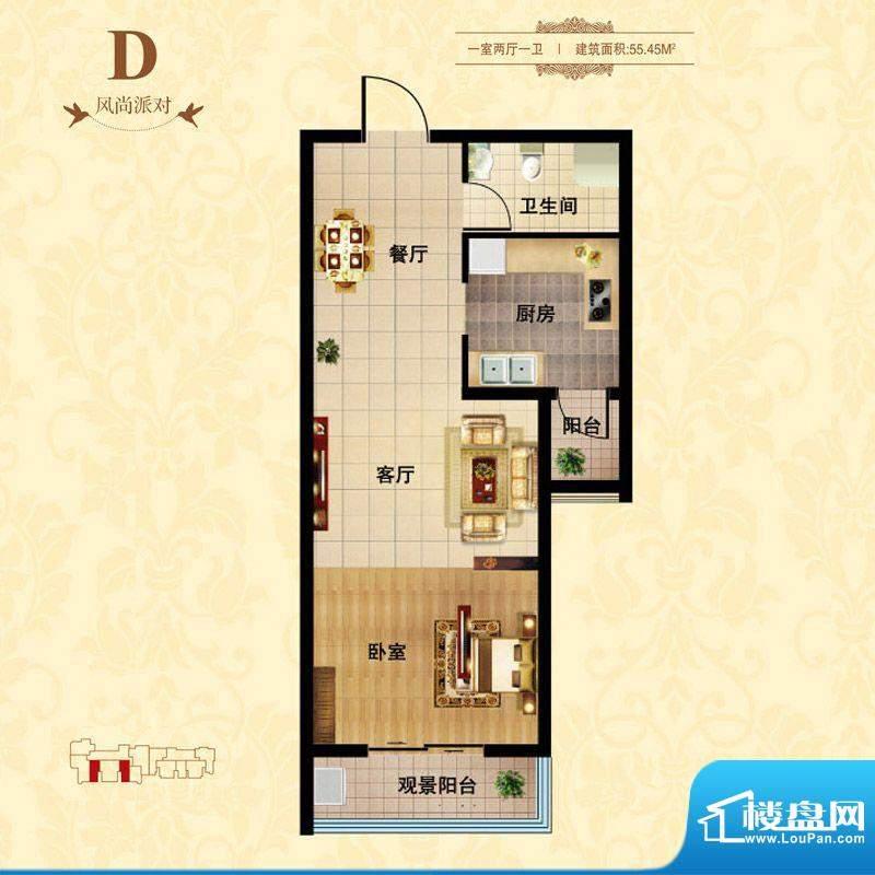 西引利户型图D户型 1室2厅1卫1面积:55.45平米