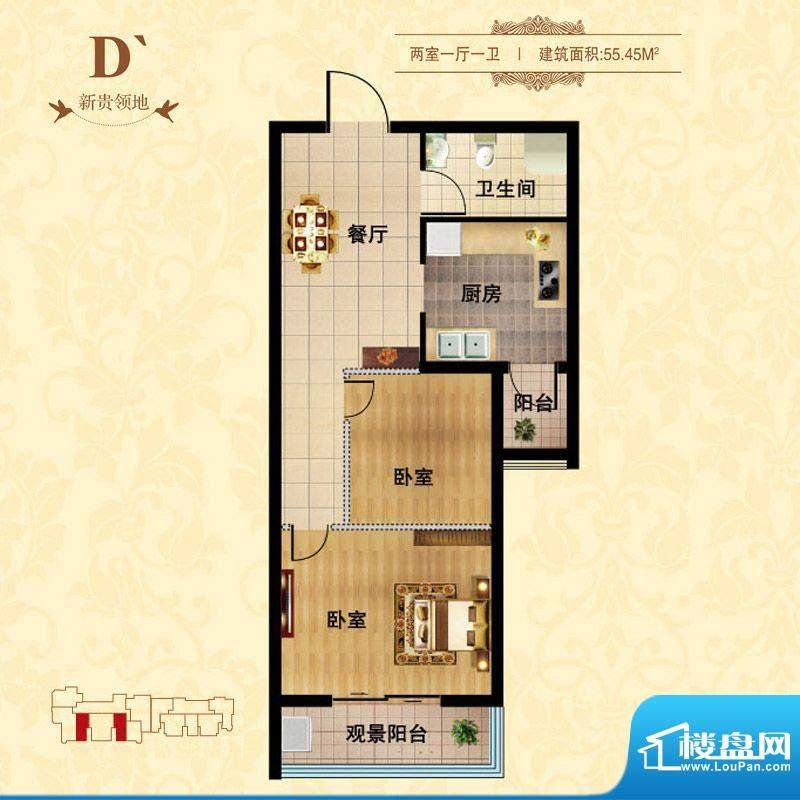 西引利户型图D1户型 2室1厅1卫面积:55.45平米