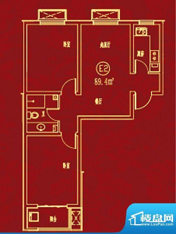 西引利户型图1#1单元E2户型(已面积:89.40平米