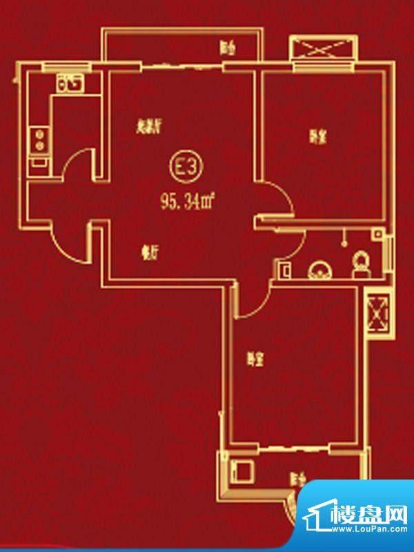 西引利户型图1#1单元E3户型(已面积:95.34平米